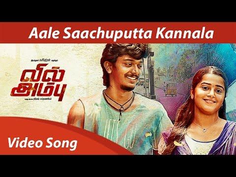 Xxx Mp4 Aale Saachuputta Kannala Full Song Video HD Vil Ambu Anirudh Ravichander Navin Orange Music 3gp Sex