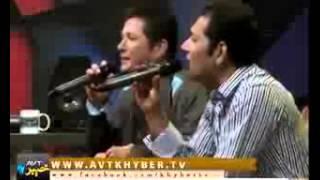 Hamayun Khan  Bakhtiar Khattak new songs 2015