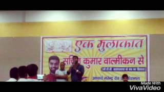 Maai Teri Chunar Song By Sachin Kumar Valmiki