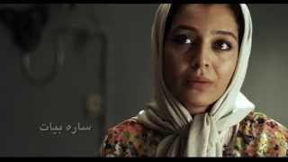 The Long Farewell (Kohda Hafeziy Tolani) - 2015 - Trailer, 5th Iranian Film Festival Australia 2015
