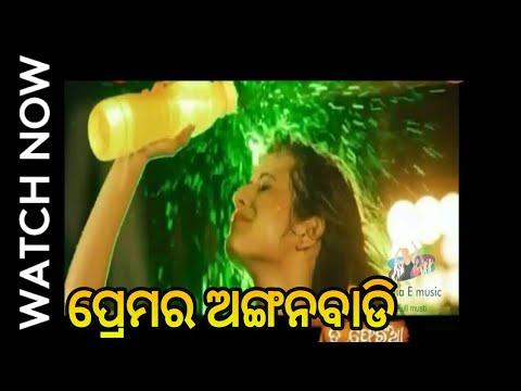 Prama ra anganabadi full video 2018 ||sathi tu pheria odia video songs