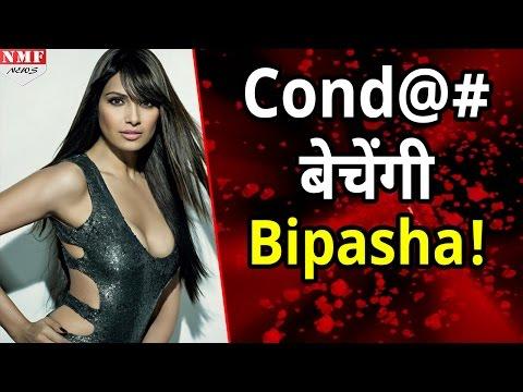 Xxx Mp4 Husband Karan के संग Bipasha Basu बेच सकती है Condom 3gp Sex