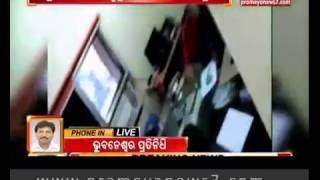Rishi Murder Case:Friends under the purview of investigation