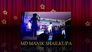 Din Duniyar Malik Khuda | Bangla Stage Show