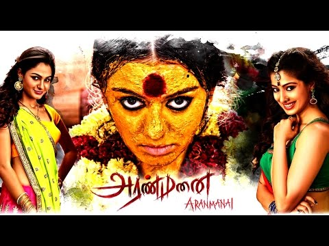 Xxx Mp4 New Tamil Movies Aranmanai Tamil Full Movie 2015 New Releases 3gp Sex
