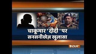 Lucknow school stabbing: Accused girl