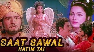 Saat Sawal - Hatim Tai