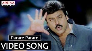 Parare Parare Full Video Song - Stalin Video Songs - Chiranjeevi,Trisha
