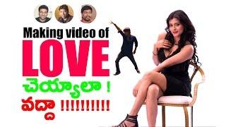 Love Cheyyala Oddhaa Song Making Video - Kumari 21F - Raj Tarun, Hebah Patel