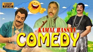 Kamal Haasan non stop comedy scene | new tamil movie comedy | latest releases 2016