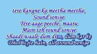 Tutti Bole Wedding Di lyrics