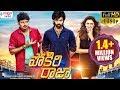Pokkiri Raja Latest Telugu Movie | Jeeva, Hansika Motwani | 2017
