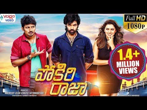 Xxx Mp4 Pokkiri Raja Latest Telugu Movie Jeeva Hansika Motwani 3gp Sex