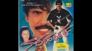 Full Kannada Movie 2001 | Narahanthaka | Abhishek, Anoosha, Kumaargovind.