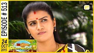 Kalyana Parisu - Tamil Serial   Episode 513   24/10/2015