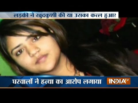 Girl Went to Celebrate Friendship Day Found Dead in Hotel in Indore