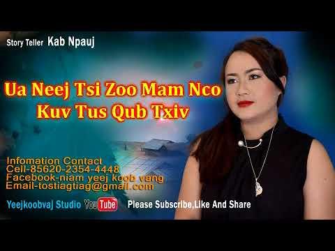 Xxx Mp4 Ua Neej Tsi Zoo Mam Nco Kuv Tus Qub Txiv 7 16 2018 3gp Sex