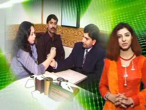 Penis Enlargement Therapy Taseer Dawakhana IsIamabad Pakistan