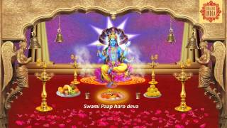 OM Jai Jagdish Hare With Lyrics  By Anup jalota -Aarti Devotional Song