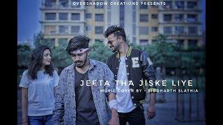 Jeeta Tha Jiske Liye | Ek Aisi Ladki Thi | ft. Kapil & Shrutika | Siddharth Slathia | Kumar Sanu