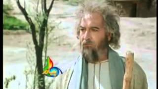 Yousuf e Payamber as In Complete Urdu Language Episode 12