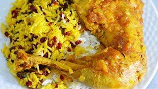 طرز تهیه زرشک پلو با مرغ رستورانی | Zereshk Polo ba Morgh Restaurant Style