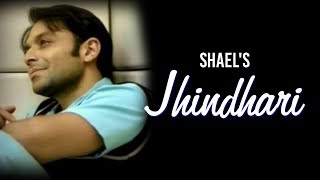 Shael's Jhindhari | Official Audio | Punjabi Pop Songs | Indipop Songs | Shael Official