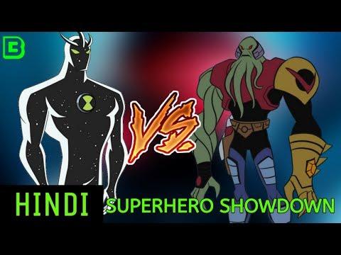 Xxx Mp4 Alien X Vs Vilgax Superhero Showdown In Hindi BIB 3gp Sex