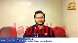 Jaundice (জন্ডিস) & Misconceptions - একটু Health || Episode: 03 || DR. Iftekhar Imam - ChaBiskut.tv