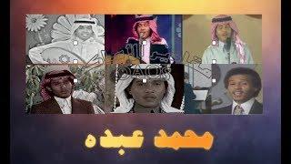 """ترانيم من زمن  """" أبو نوره """"  الجميل .."""