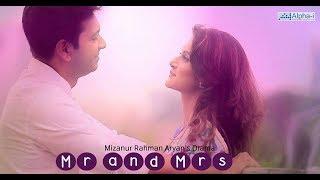 Tahsan and Mithila | Video Song 2017 | Jahaan Tum Ho - Mix