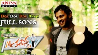 Mr Perfect Telugu Movie Dol Dol Dol Bhaje Full Song || Prabhas, Kajal Agarwal, Tapasee