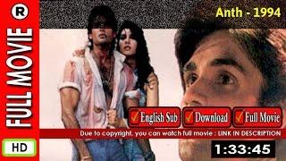 Watch Online: Anth (1994)