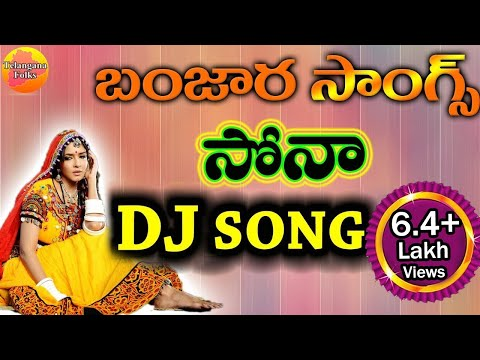 Xxx Mp4 Sona Haro Banjara Dj Songs 2018 Lambadi Dj Songs 2018 Banjara Lambadi Dj Songs 3gp Sex