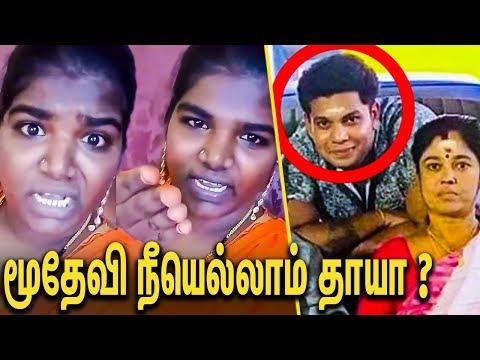 Xxx Mp4 தாயா நீ அறிவு இல்லையா உனக்கு Aranthangi Nisha Slams Thirunavukkarasu Mother Pollachi Issue 3gp Sex
