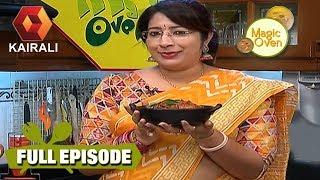 Magic Oven :  Meen Pollichcha Masala & Nuts Coockie Bar |   21st October 2017  | Full Episode