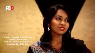 Bangla Song TUMI CHARA  By KAZI SHUVO  u0026 FARABEE Full Music Video 1080p HD
