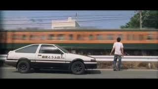 Trailer Initial D Movie - 2005