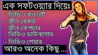 Convert Any Video Formats Easily without Losing Quality – Bangla Tutorial HD