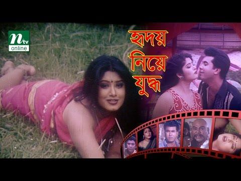 Xxx Mp4 Popular Bangla Movie Hridoy Niye Juddho Manna Moushumi Full Movie 3gp Sex