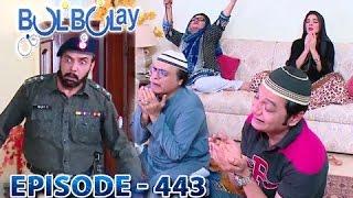 Bulbulay Episode - 443 - مومو کی غلطی سب کو مہنگی پڑھ گئی؟؟