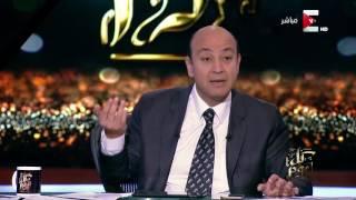 كل يوم - كيف استخرج عمرو اديب رخصة القيادة بدبي ؟
