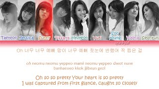 Girls' Generation (소녀시대) - Gee (Color Coded Han|Rom|Eng Lyrics) | by YankaT