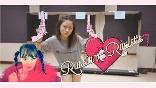 Red Velvet 러시안 룰렛 (Russian Roulette) Dance Tutorial (FULL w mirror)