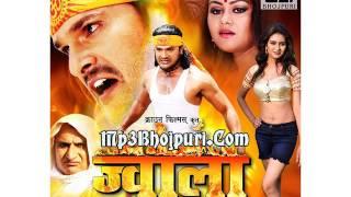 Chumma Ke Mohar |Khesari Lal