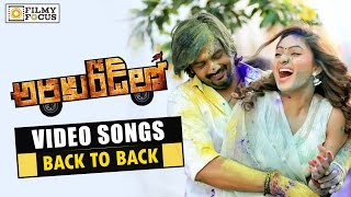 Araku Road Lo Video Song Trailers || Back To Back || Sairam Shankar, Nikesha Patel - Filmyfocus.com