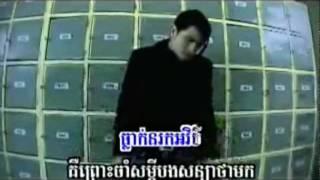 Khemarak Sereymun - Bong Khos Herh (Sunday VCD Vol 82)