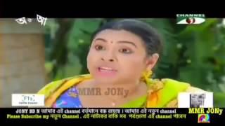 বাংলা নাটক সোনার পাখি রুপার পাখি