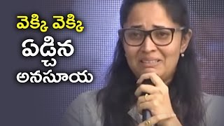 Anchor Anasuya Unseen Emotional Video | Cries On Stage | TFPC