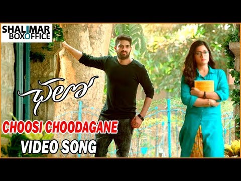 Xxx Mp4 Choosi Choodagane Video Song Chalo Movie Naga Shourya Rashmika Shalimar Film Express 3gp Sex